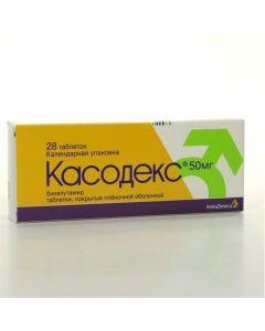 Buy cheap Bykalutamyd   Casodex tablets 50 mg, 28 pcs. online www.buy-pharm.com