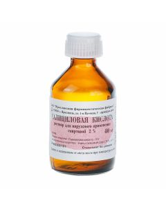 Buy cheap salicylic acid | Salicylic acid solution alcohol 2% bottle 40 ml pfsfrof acid dflrewaf acid -r alcohol 2% bottle of 40 ml online www.buy-pharm.com