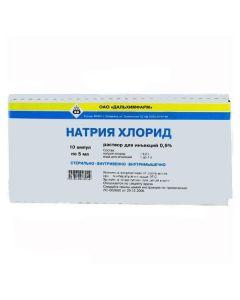 Buy cheap Sodium chloride   Sodium chloride injection solution 0.9% 5 ml ampoules 10 pcs. online www.buy-pharm.com
