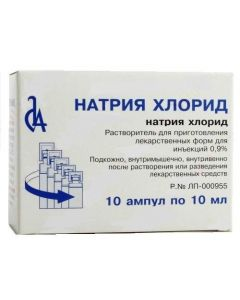 Buy cheap Sodium chloride | Sodium chloride solution for injection 0.9% 10 ml polymer ampoules 10 pcs. online www.buy-pharm.com