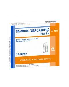 Buy cheap thiamin | Thiamine ampoules 5%, 1 ml, 10 pcs. online www.buy-pharm.com