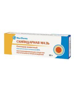 Buy cheap Turpentine zhyvychn y   Skin-cap aerosol external 0, 25 g online www.buy-pharm.com