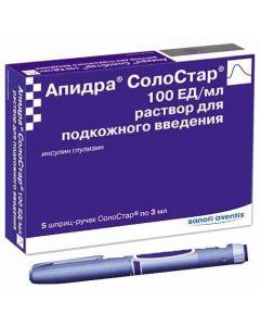 Buy cheap insulin glulisine   Apidra SoloStar cartridges in syringe pens 100 PIECES / ml 3 ml 5 pcs. online www.buy-pharm.com