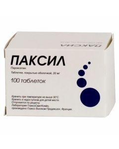 Buy cheap Paroxetine | Paxil tablets 20 mg, 100 pcs. online www.buy-pharm.com