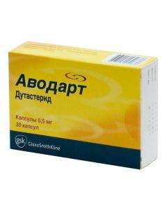 Buy cheap Dutasteride | Avodart capsules 0.5 mg 30 pcs. online www.buy-pharm.com