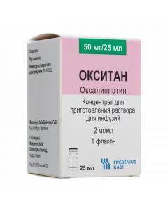 Buy cheap oxaliplatin | Oksitan concentrate d / pr 2 mg / dr 2 mg / d 2 ml / d 25 ml 1 bottle online www.buy-pharm.com
