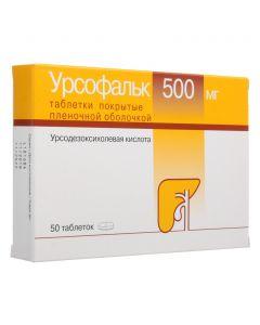 Buy cheap ursodeoxycholic acid   Ursofalk 500 mg tablet 50 pcs. online www.buy-pharm.com