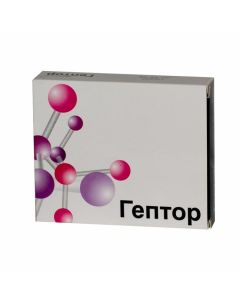 Buy cheap Ademetyonyn | heptor tablets are coated. 400 mg 40 pcs. online www.buy-pharm.com