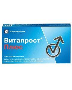Buy cheap lomefloxacin, Prostat ekstrakt | Vitaprost Plus rectal suppositories 400 mg + 20 mg 10 pcs. online www.buy-pharm.com