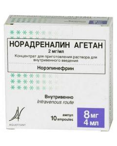 Buy cheap Norepynefryn | Norepinephrine agetan ampoules 2 mg / ml 8 ml, 10 pcs. online www.buy-pharm.com
