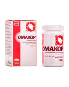 Buy cheap omega-3 triglycerides [EPA / DHA = 1.2 / 1 - 90%] | Omacor 1g capsule 28 pcs. online www.buy-pharm.com