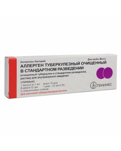 Buy cheap Allerhen bacteria | Tuberculosis allergen (tuberculin) solution for i / c injecting 2TE / 0.1ml ampoule 1ml + 5 syringes online www.buy-pharm.com