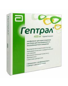 Buy cheap ademethionine | Heptral bottles of 400 mg, 5 pcs. online www.buy-pharm.com