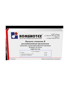 Buy cheap Vaccine for Prevention vyrusnoho hepatitis B | Hepatitis B vaccine recombinant yeast ampoules 1 ml 10 pcs. online www.buy-pharm.com
