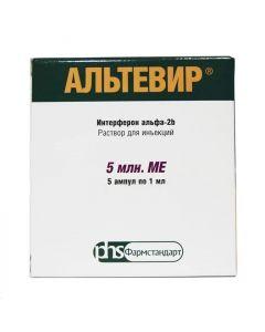 Buy cheap interferon alfa-2b | Altevir ampoules 5 million IU 1 ml, 5 pcs. online www.buy-pharm.com