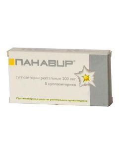 Buy cheap Panavyr   Panavir rectal suppository 0.2 mg, 5 pcs. online www.buy-pharm.com