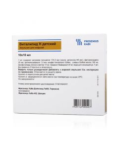 Buy cheap Polyvytamyn parenteral Introduction | Vitalipid N for children ampoules 10 ml, 10 pcs. online www.buy-pharm.com
