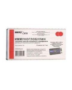 Buy immunoglobulin against kleschevoho entsefalyta | Immunoglobulin against tick-borne encephalitis ampoules, 1 ml, 10 pcs. online www.buy-pharm.com