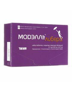 Buy cheap Levomentol solution in mentyl isovalerate, Ethinyl estradiol ethinyl estradiol [SET] | MODELL LIBERA tablet, coated. set of 91 pcs. online www.buy-pharm.com