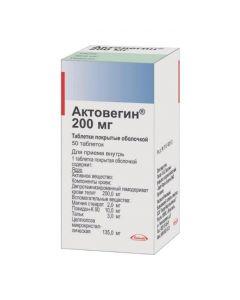 Buy cheap Deproteynyzyrovann y hemoderyvat blood of lambs | Actovegin tablets 50 pcs. online www.buy-pharm.com