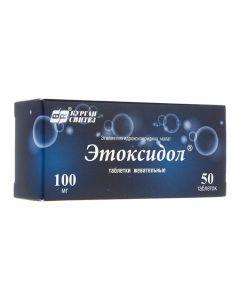 Buy cheap etylmetylhydroksypyrydyna | Ethoxidol chewable tablets 100 mg, 50 pcs. online www.buy-pharm.com