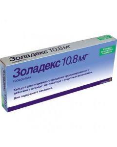 Buy Hozerelyn   Zoladex capsule for half-dose vv.prolong 10.8mg syringe-applicator online www.buy-pharm.com