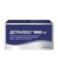 Buy cheap hesperidin, diosmin | Detralex tablets 1000 mg 30 pcs. online www.buy-pharm.com