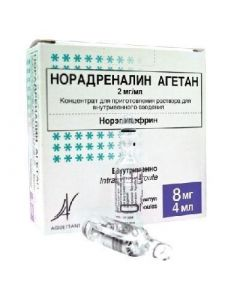 Buy cheap Norepynefryn   Norepinephrine agetan ampoules 2 mg / ml 4 ml, 10 pcs. online www.buy-pharm.com