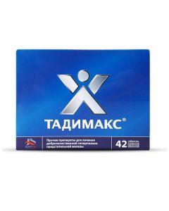 Buy cheap Rastyteln e ekstrakt | tadimax tablets coated. captivity. about. 42 pcs. online www.buy-pharm.com