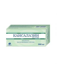 Buy cheap mesalazane | Canansalazine Prolong tablets. action 500 mg 50 pcs. online www.buy-pharm.com