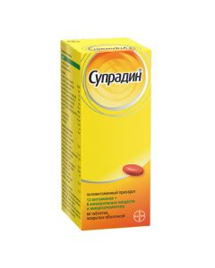 Buy cheap Polyvytamyn , Myneral | Supradin tablets coated. 60 pcs. online www.buy-pharm.com