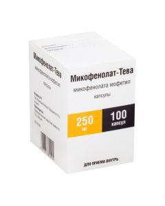 Buy cheap Mykofenolata mofetil   Mycophenolate-Teva capsules 250 mg, 100 pcs. online www.buy-pharm.com