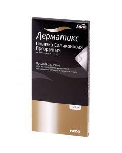 Buy cheap Dvuoksyd silicon | Dermatix dressing silicone transparent, 4 x 13 cm online www.buy-pharm.com