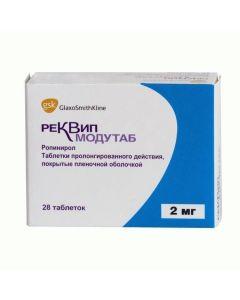 Buy cheap Ropynerol   Recip Mododab tablets 2 mg, 28 pcs. online www.buy-pharm.com