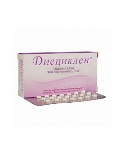 Buy cheap ethinyl estradiol, dienogest | Dicyclylene tablets coated.pl.ob. 2 mg + 0.03 mg 63 pcs. online www.buy-pharm.com