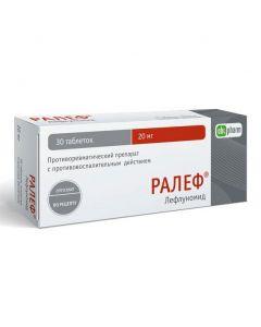 Buy cheap leflunomide | Ralef tablets are covered.pl.ob. 20 mg 30 pcs. online www.buy-pharm.com