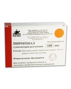 Buy cheap Bakteryaln y lypopolysaharyd   Pyrogenal rectal suppository 100 mcg, 10 pcs. online www.buy-pharm.com