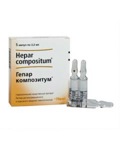 Buy cheap Homeopatycheskyy composition | Gepar compositum solution for in / mouse. and p / leather. enter 2.2 ml ampoules ind. pack 5 pieces. online www.buy-pharm.com