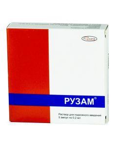 Buy cheap ekstrakt IZ culture termofylnoho strains of golden staphylococci | Rosam solution for p / dermal injected 0.2 ml, ampoules 5 pcs. online www.buy-pharm.com