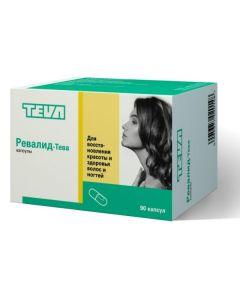 Buy cheap Polyvytamyn , Prochye | Revalid capsules, 90 pcs. online www.buy-pharm.com