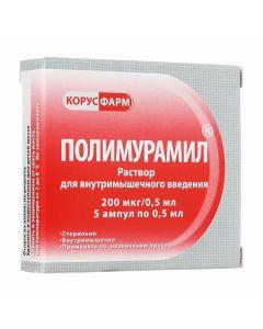 Buy cheap Polymuramyl | Polimuramil solution for in / mouse. enter 200 mg / ml 0.5 ml ampoules 5 pcs. online www.buy-pharm.com