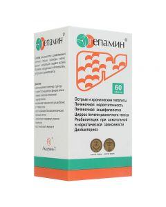 Buy cheap amino acids and prebyotycheskye fiber | Hepamine tablets, 60 pcs. online www.buy-pharm.com