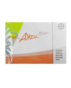 Buy cheap drospirenone, ethinylestradiol, calcium Levomefolynat | Jess Plus tablets coated. 28 pcs. online www.buy-pharm.com
