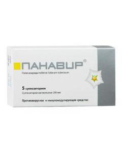 Buy cheap Panavyr | Panavir vaginal suppositories 0.2 mg, 5 pcs. online www.buy-pharm.com