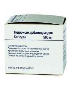 Buy cheap Hydroksykarbamyd   Hydroxycarbamide Medak capsules 500 mg, 100 pcs. online www.buy-pharm.com