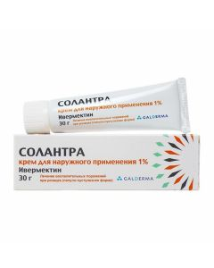 Buy cheap ivermectin   Solantra cream for external use 1% 30 g online www.buy-pharm.com