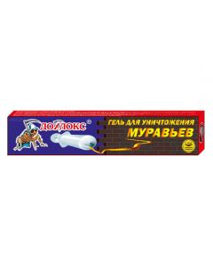 Dohlox ant gel 20ml - cheap price - buy-pharm.com