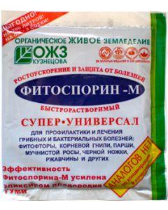 Fitosporin-M Universal instant paste 100g - cheap price - buy-pharm.com