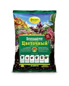 Fasko soil Flower Universal 25 l - cheap price - buy-pharm.com