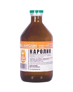 Carolyn 100ml - cheap price - buy-pharm.com